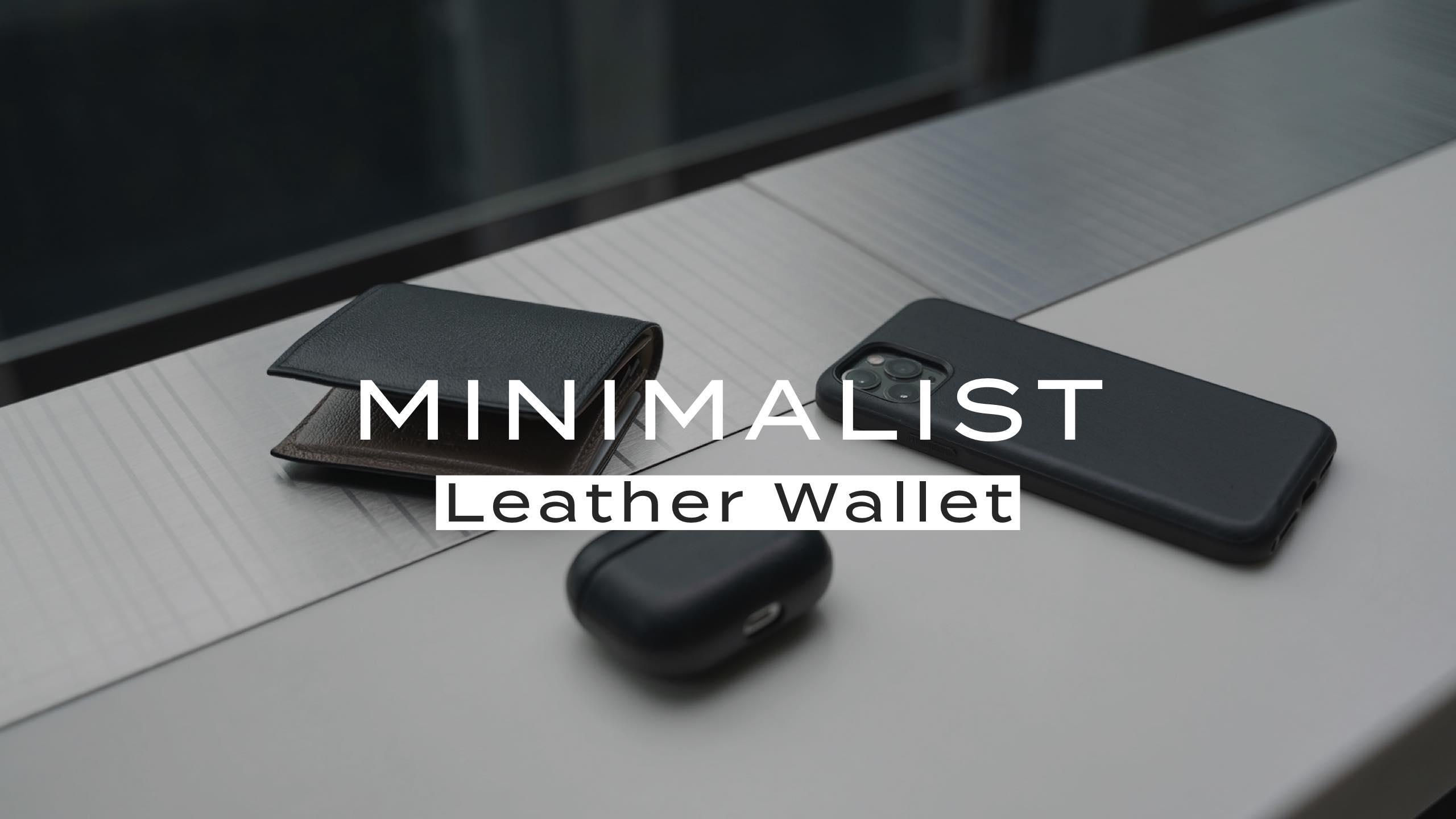 【本格志向】メンズミニマリストにおすすめの本革財布&レザー製ミニウォレット【厳選ブランド】