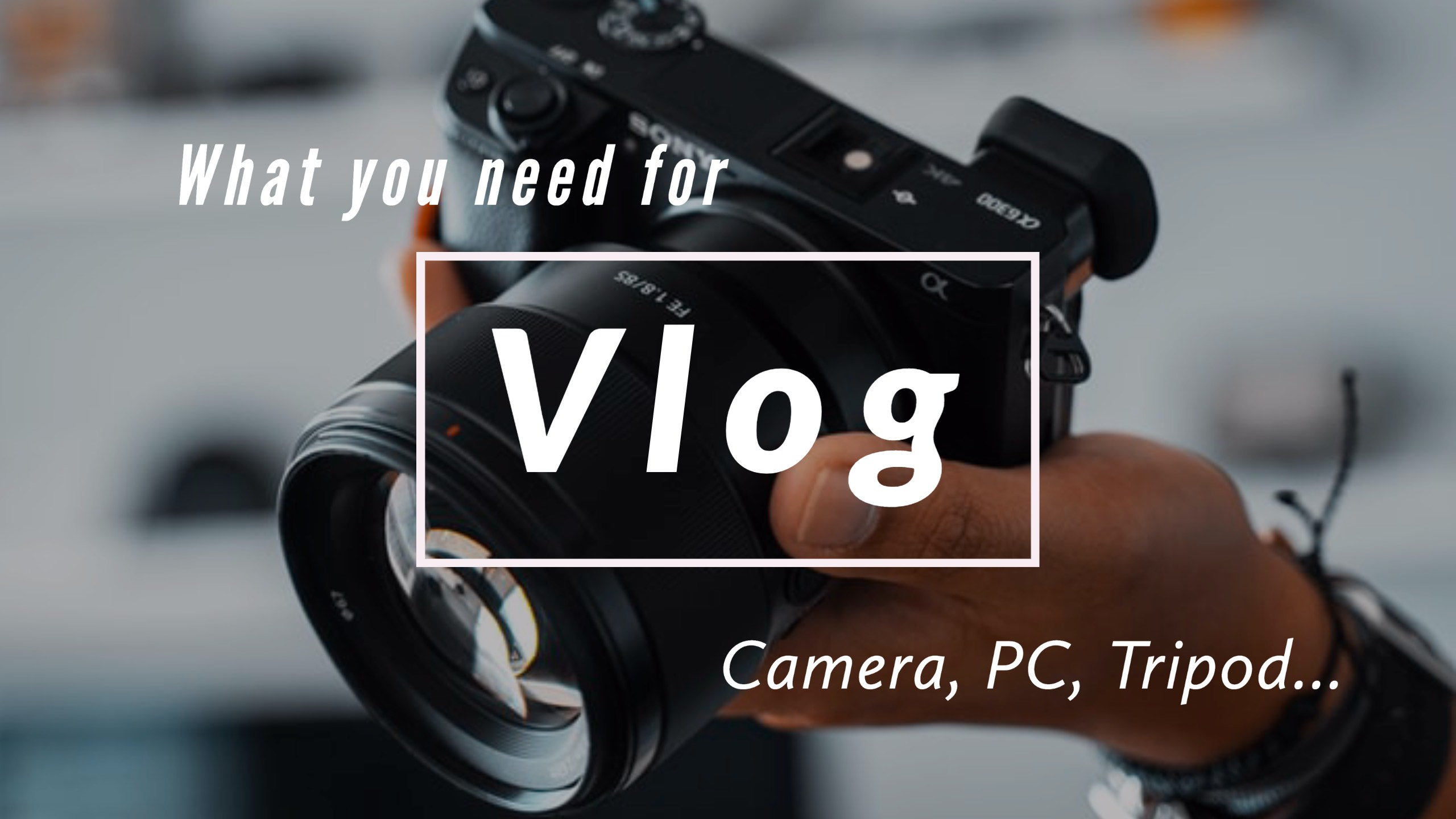 【Vlogの始め方】必要orあると便利なカメラ機材や編集ソフトを解説!【初心者向け】
