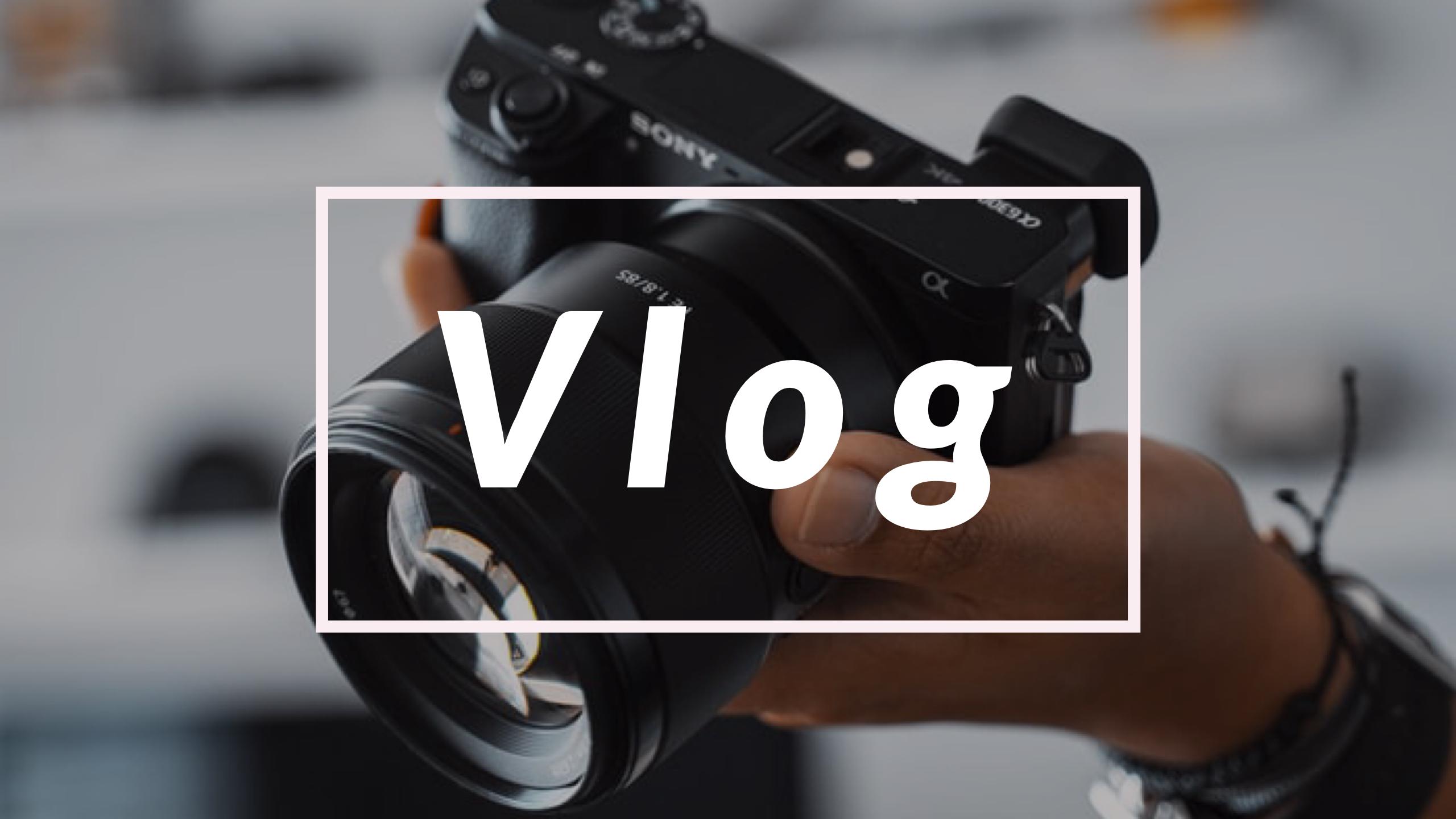 【初心者向け】Vlogの始め方 おすすめの機材やiPhoneで撮った作例もご紹介