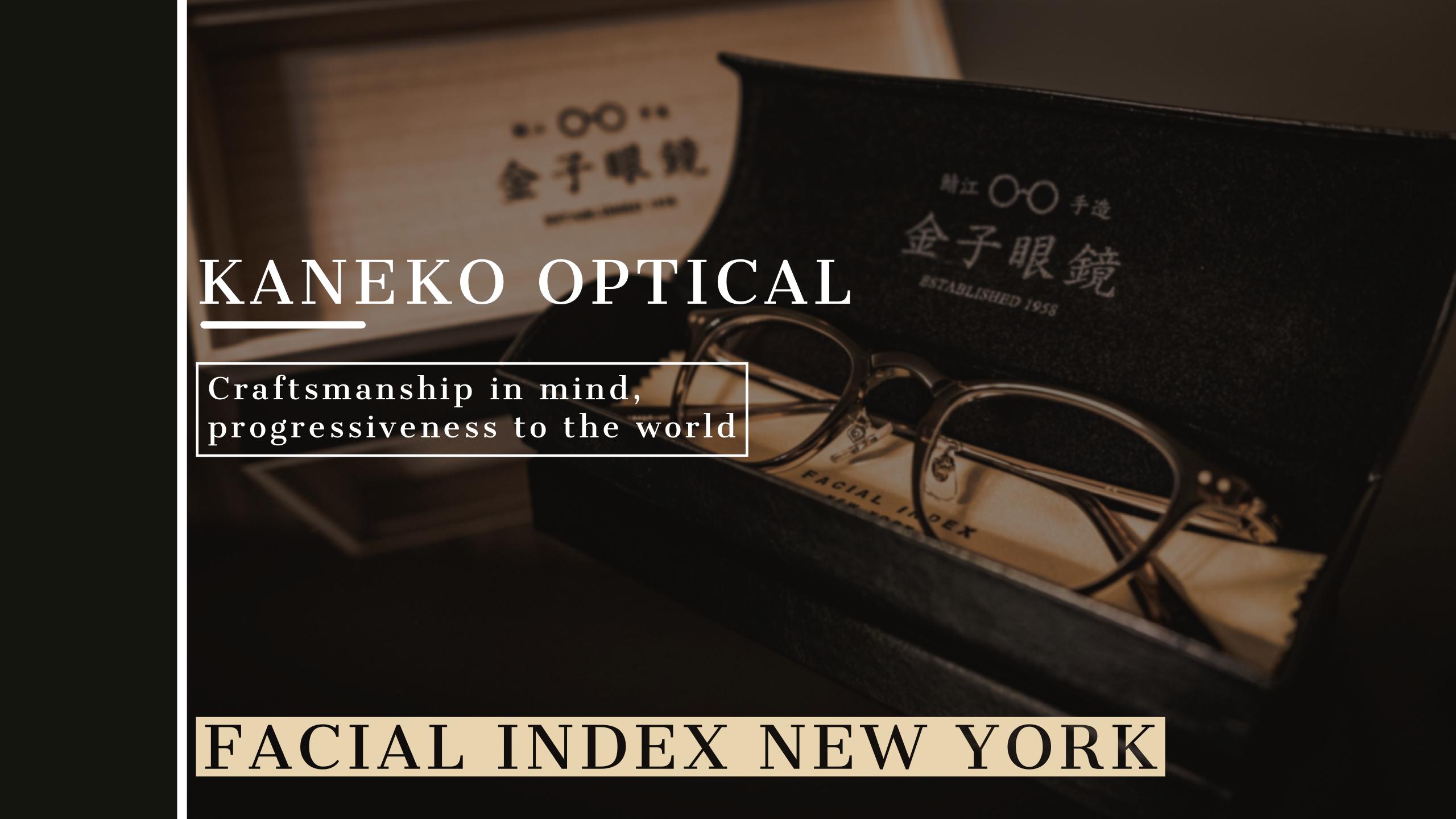 【カバンの中身】金子眼鏡 FACIAL INDEX NEWYORK