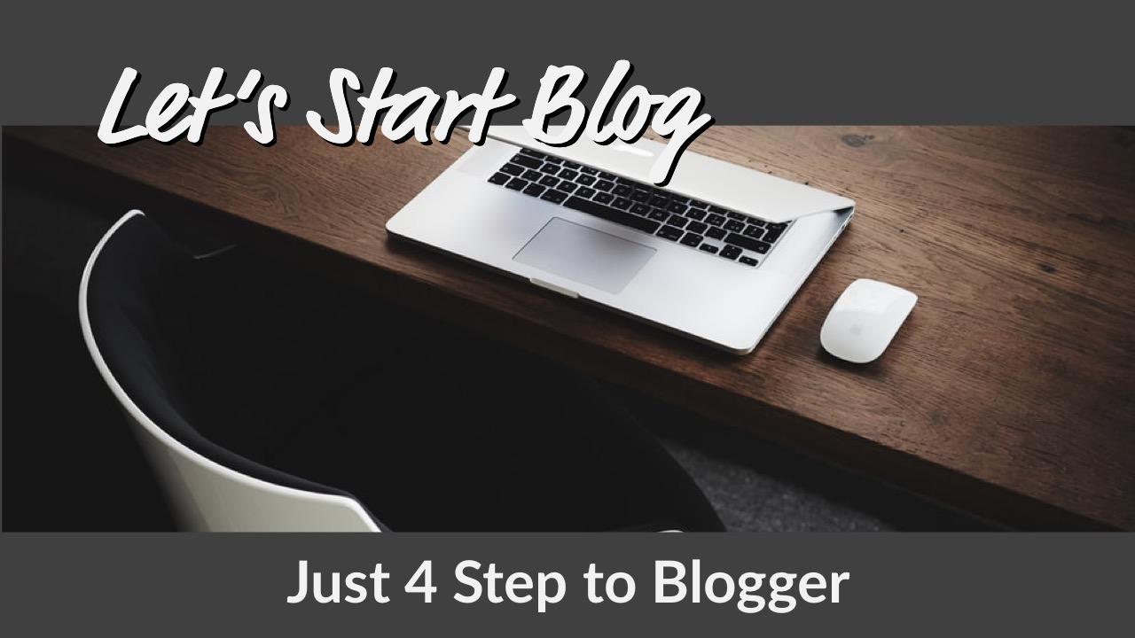 【意外に簡単!】初心者でもできるブログの立ち上げ方!【サクッと始めて今日からブロガー!】
