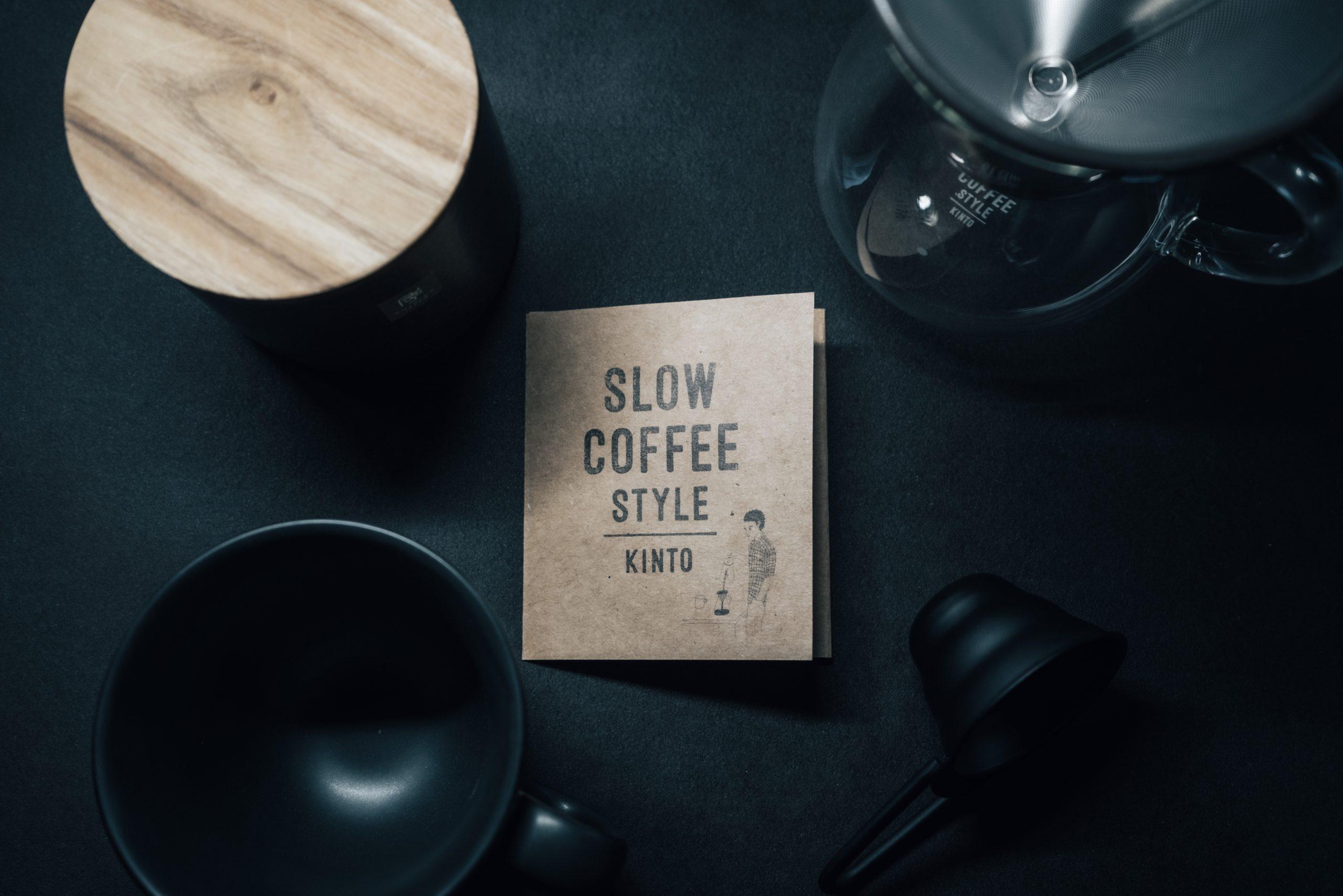 KINTO SLOW COFFEE STYLE
