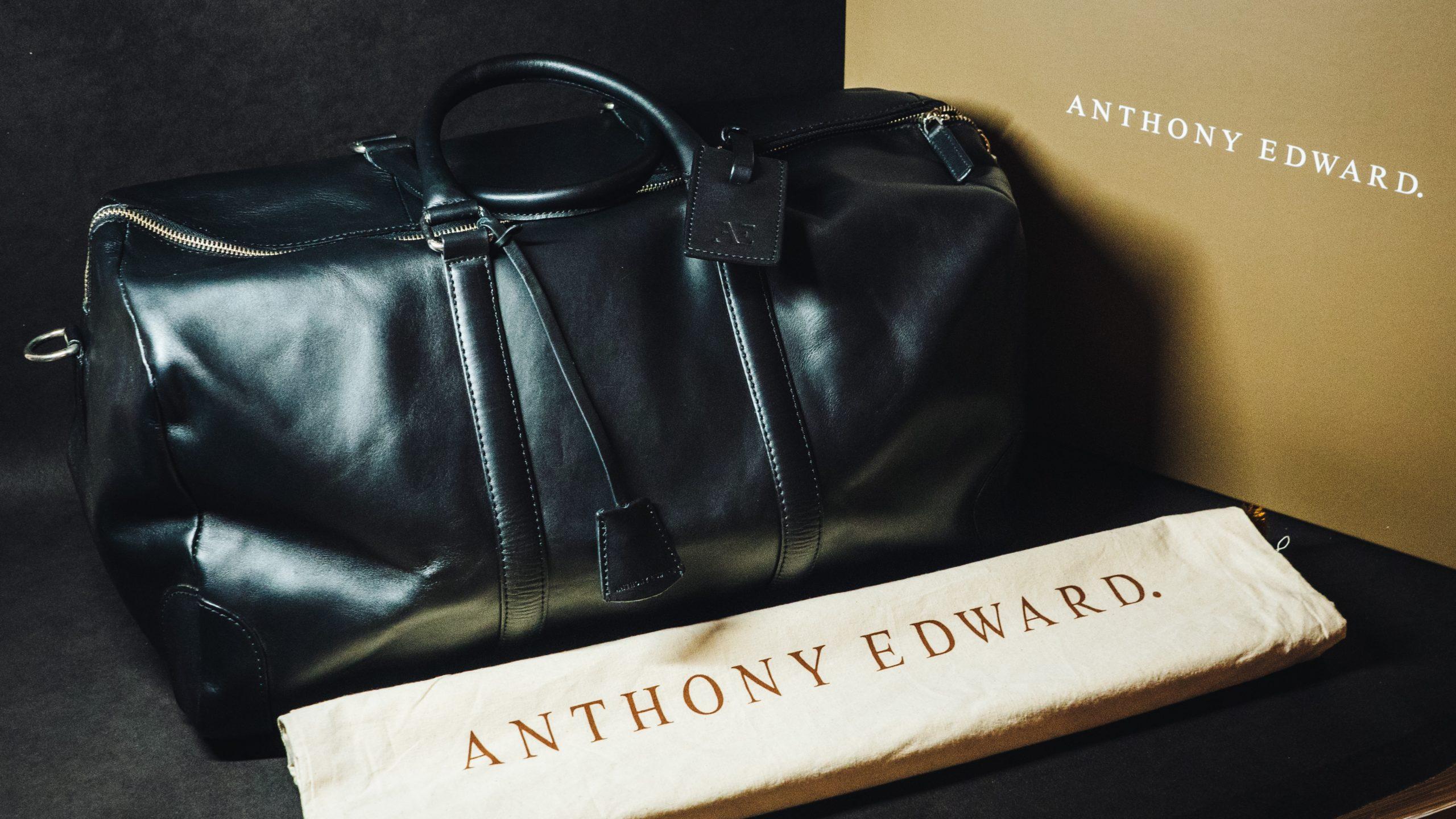 ANTHONY EDWARD ダッフルバッグが旅のカバンに仲間入り