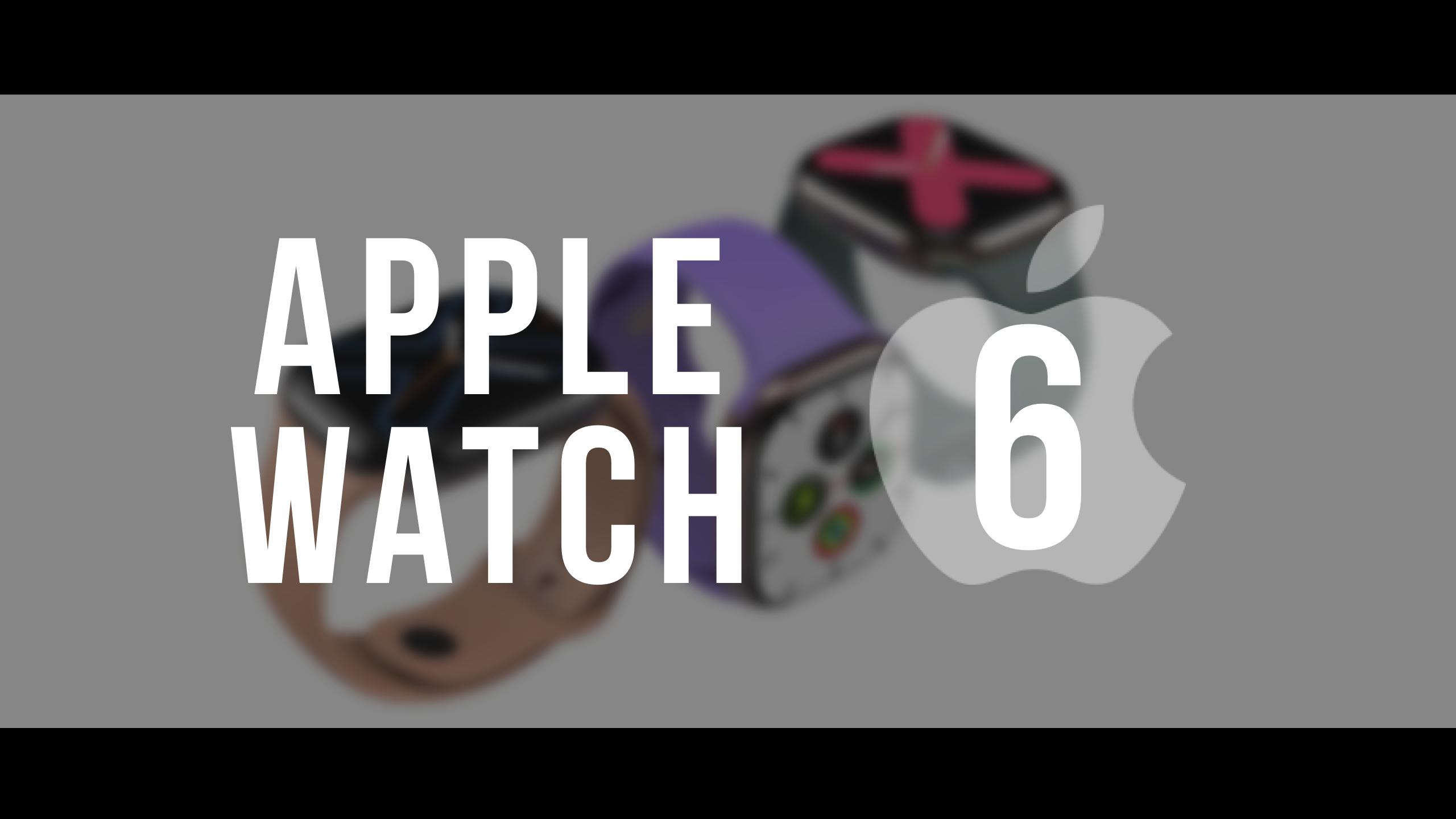【2020年】新型Apple Watch 6の噂 発売日や新機能など最新情報まとめ!【MoNomad】