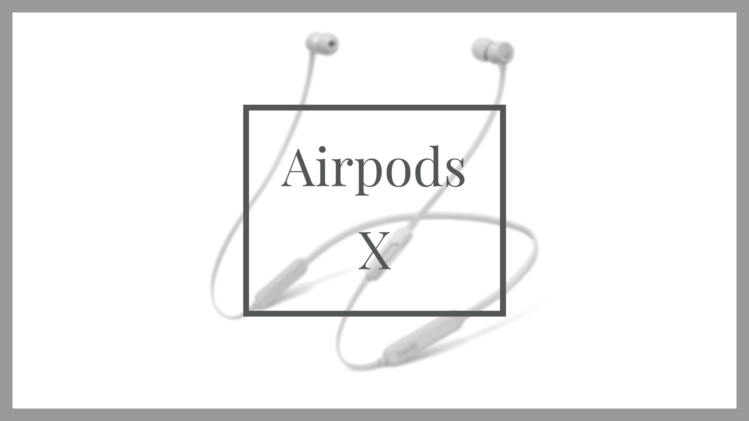 Airpods XとヘッドホンがAppleから2020年に登場!?気になる発売時期や価格は?