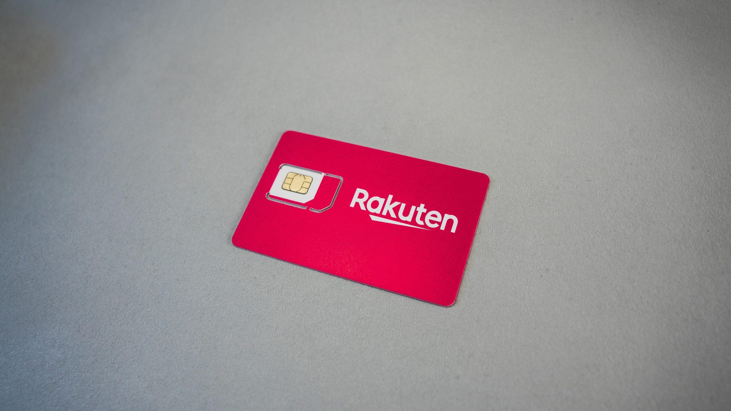 楽天からSIMカードが届いたら?:「MNP転入手続き」を忘れずに!
