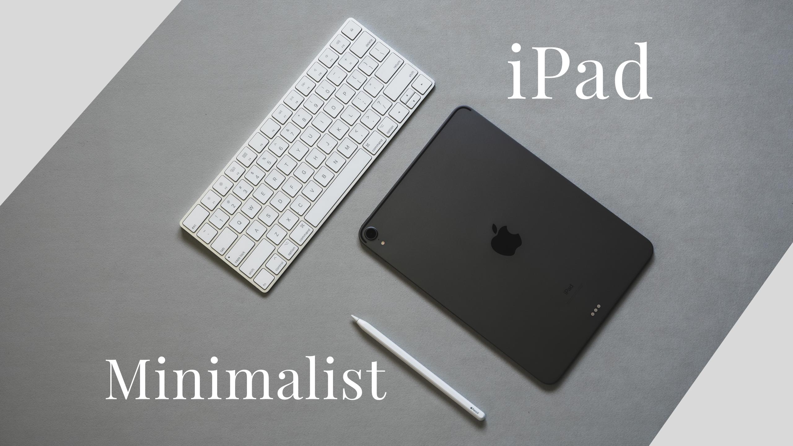 【ミニマリストにiPadはいらない?】むしろミニマリズムを促進する理由を解説します。