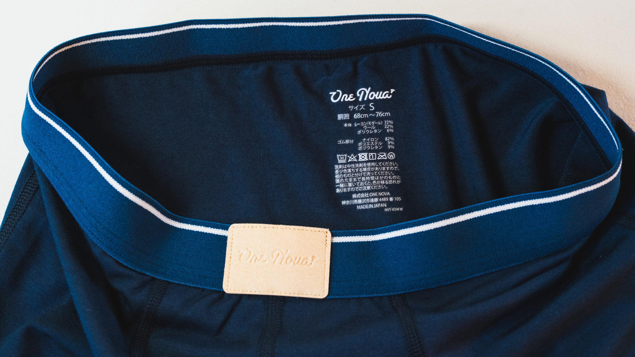 One Nova(ワンノバ)の新しいパンツ「adventure boxer brief」をレビュー