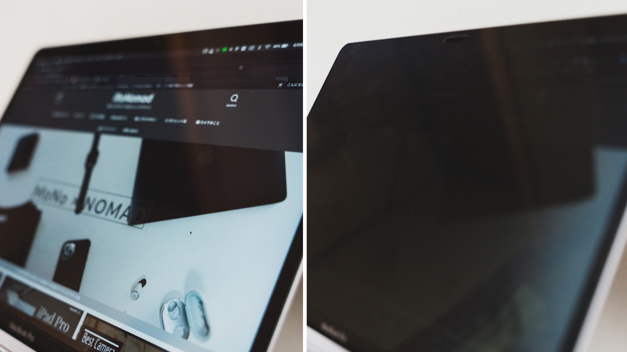 【覗き見防止】LOEのMacBook用プライバシーフィルター(保護フィルム)をレビュー!