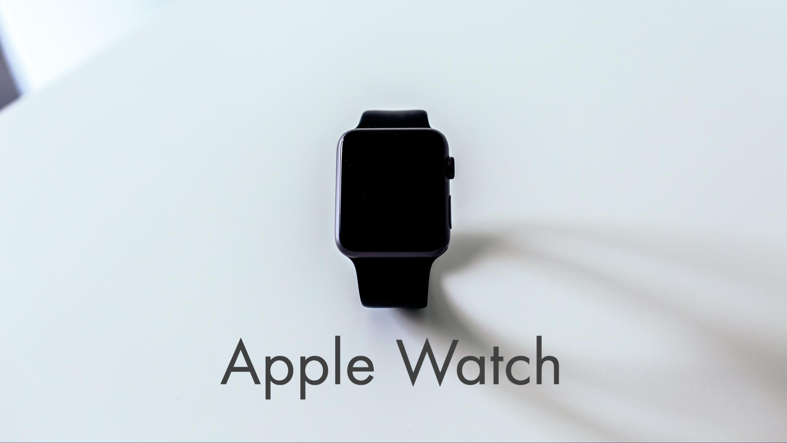 【Apple Watchの必要性】いらない人と持つべき人の違いやできることを解説