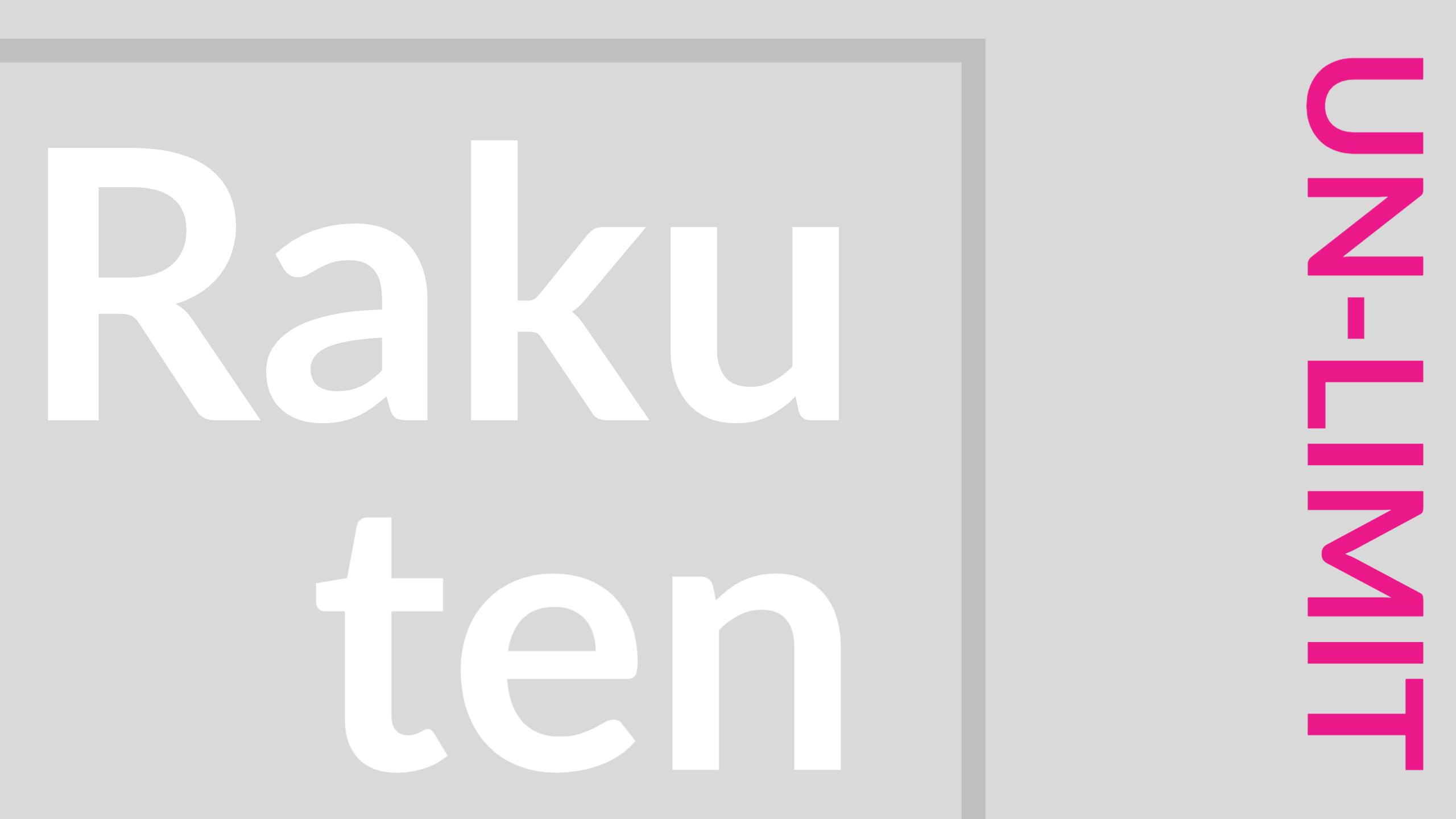 【大朗報!】Rakuten UN-LIMIT iPhoneでも電話かけ放題に!【Rakuten Link】