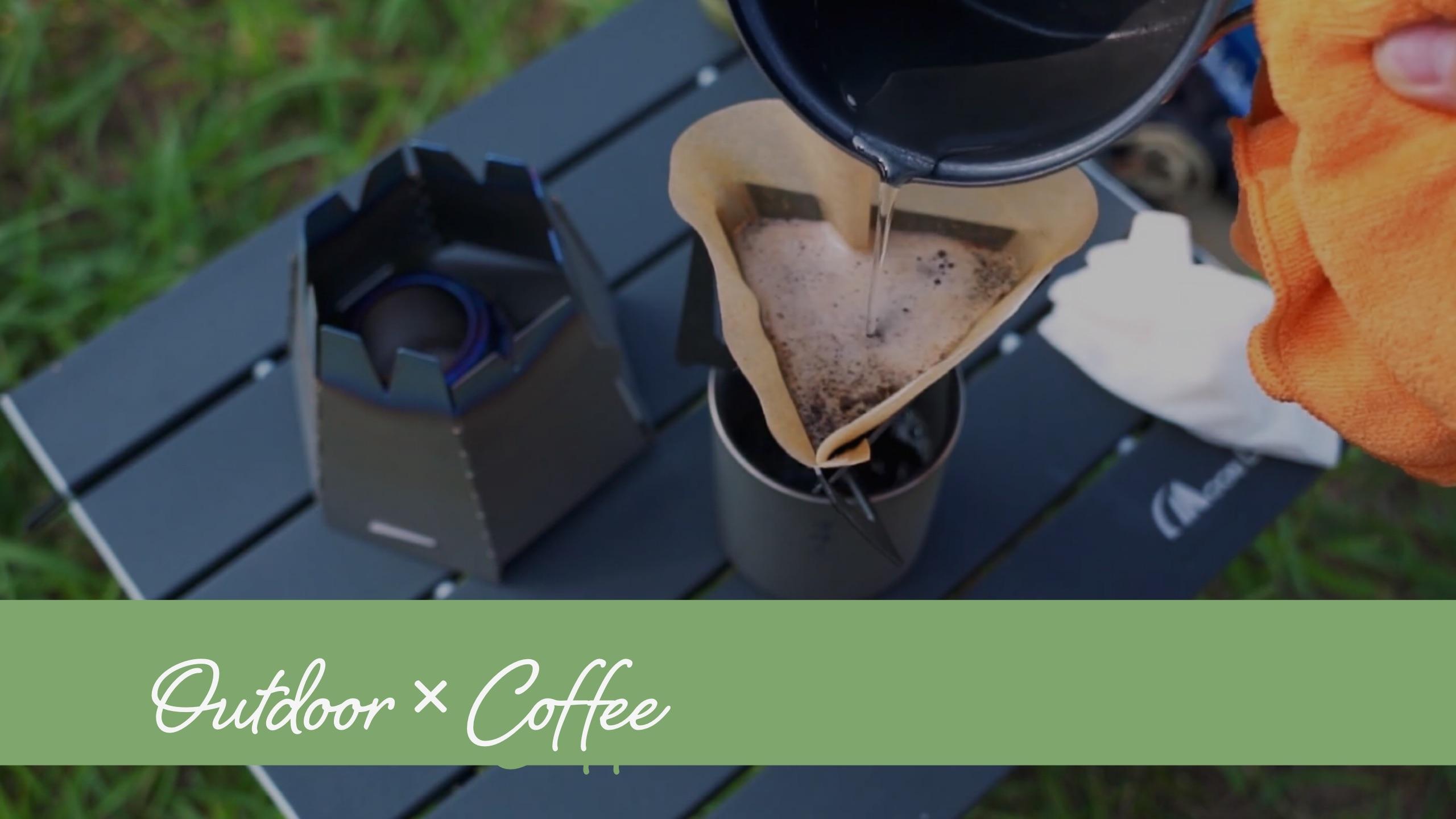 アウトドア×コーヒーが至高!今すぐ始めるためのおすすめ道具セット【豆から楽しむ本格派】