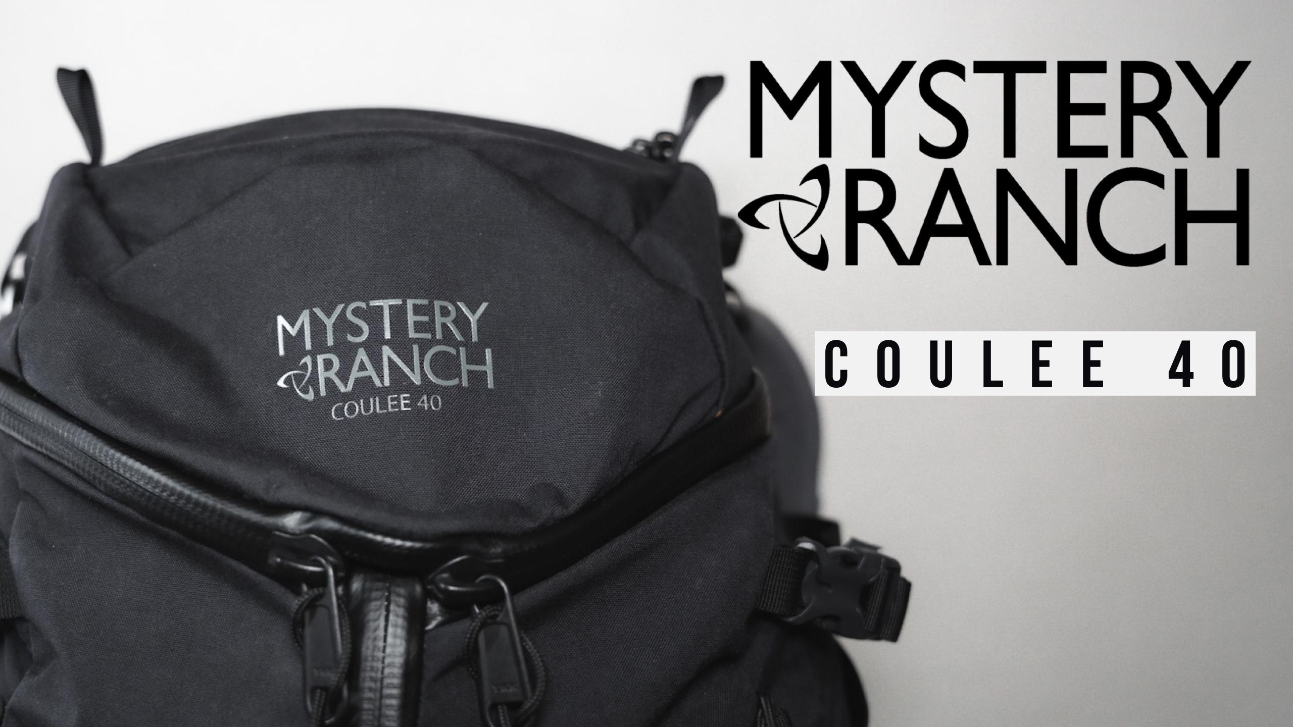 【レビュー】MYSTERY RANCH(ミステリーランチ)クーリー40 「キャンプや旅に出たくなる信頼のバックパック」