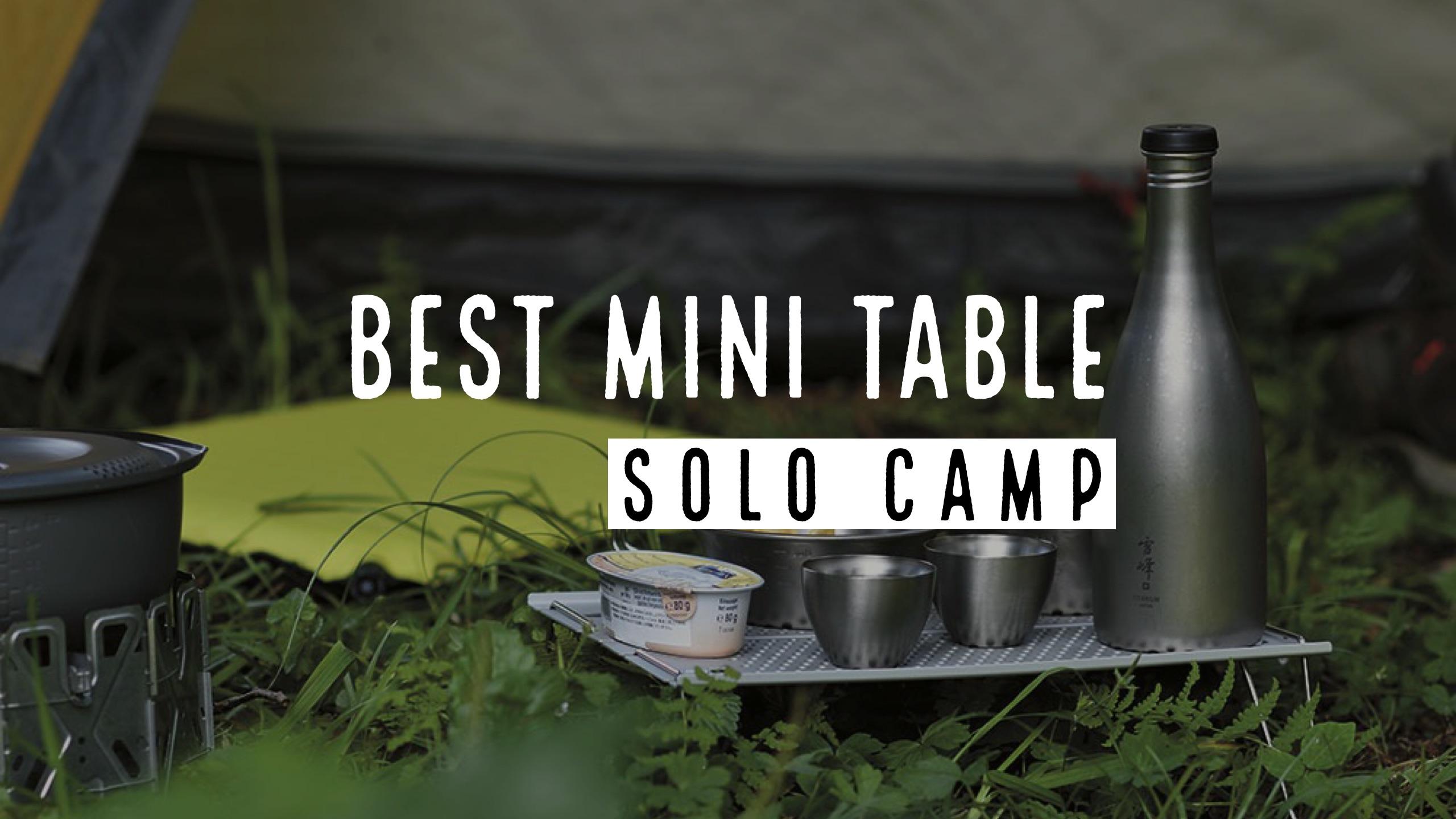 ソロキャンプにおすすめな軽量ミニテーブル5選!高さや大きさなど選び方も解説【バックパックに収まる】