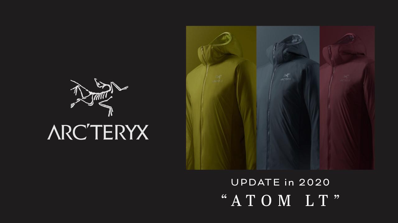 ARC'TERYX(アークテリクス)の名作 アトムLTがリニューアル!改めて特徴やおすすめポイントをまとめてみた!