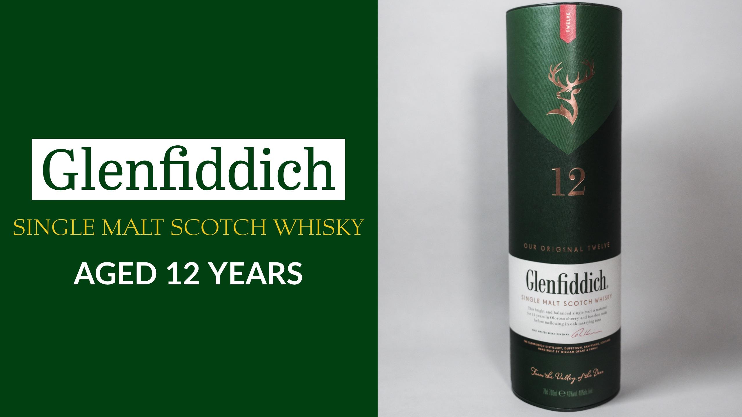 グレンフィディック12年をレビュー!ウイスキー初心者がはじめに選んだ1本