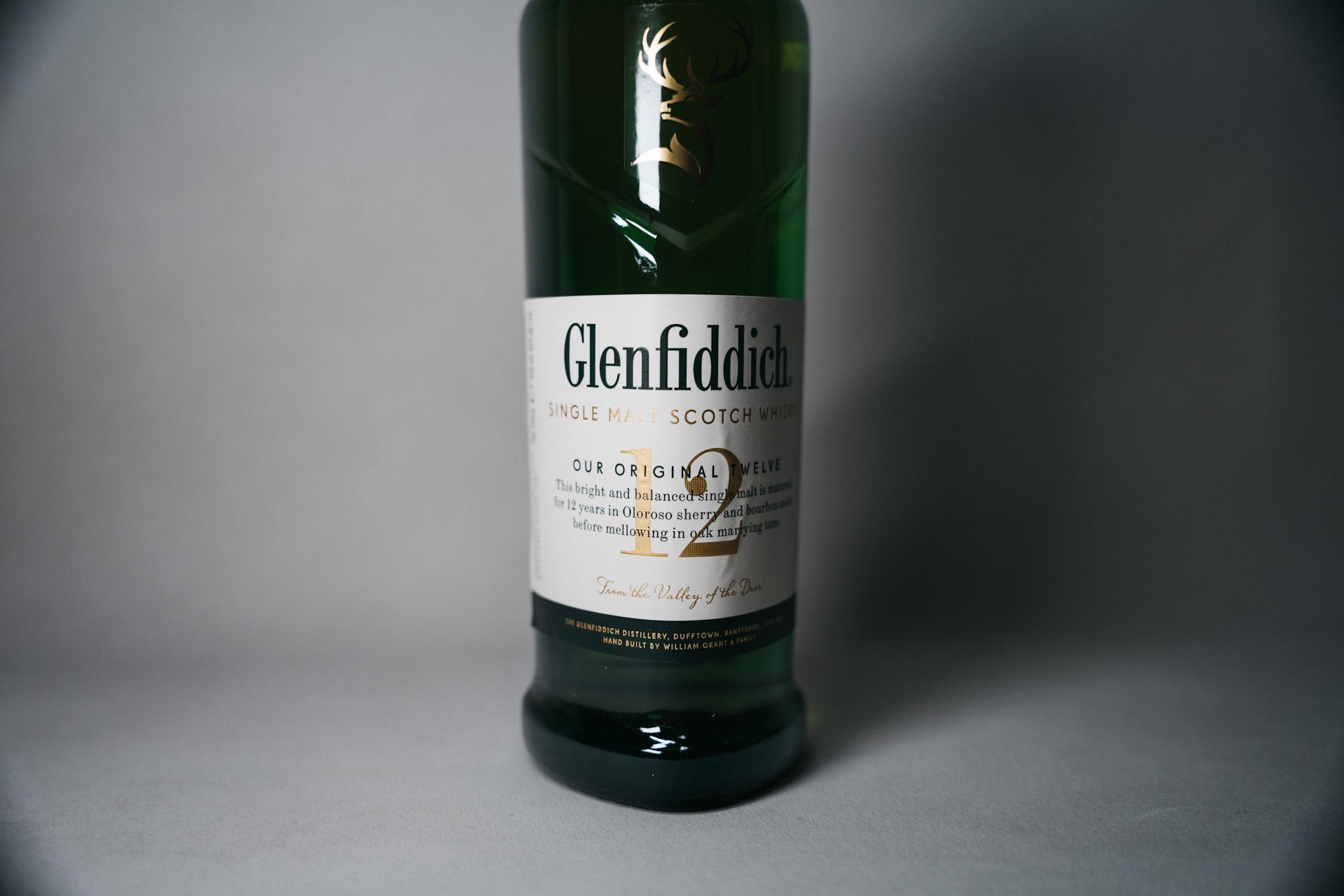 グレンフィディック12年は初心者から長く楽しめるウイスキー