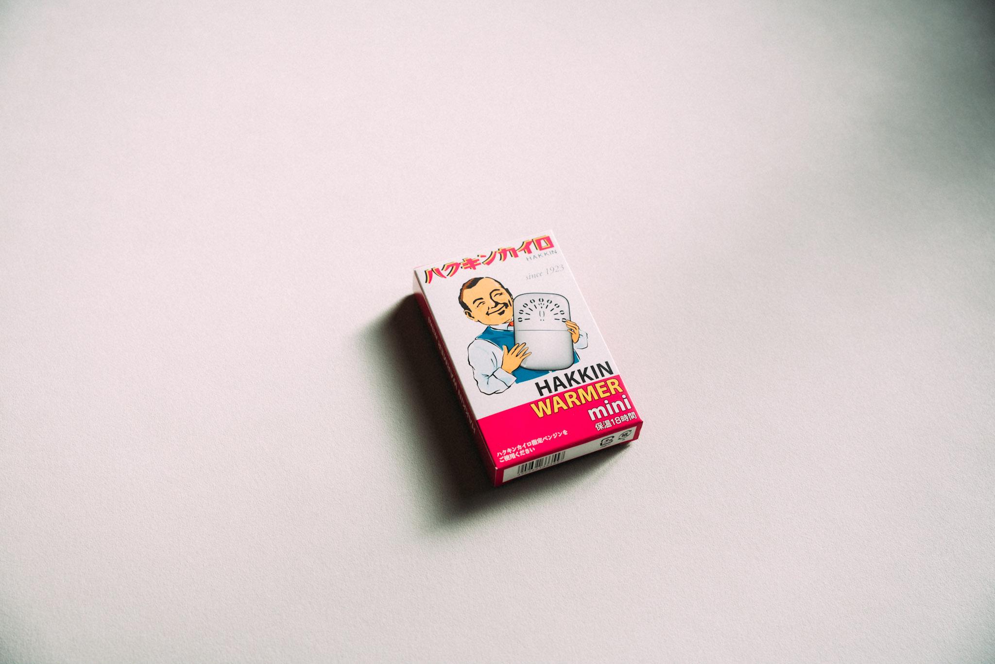 【レビュー】ハクキンカイロ|「昔ながらの」愉快なおじさん