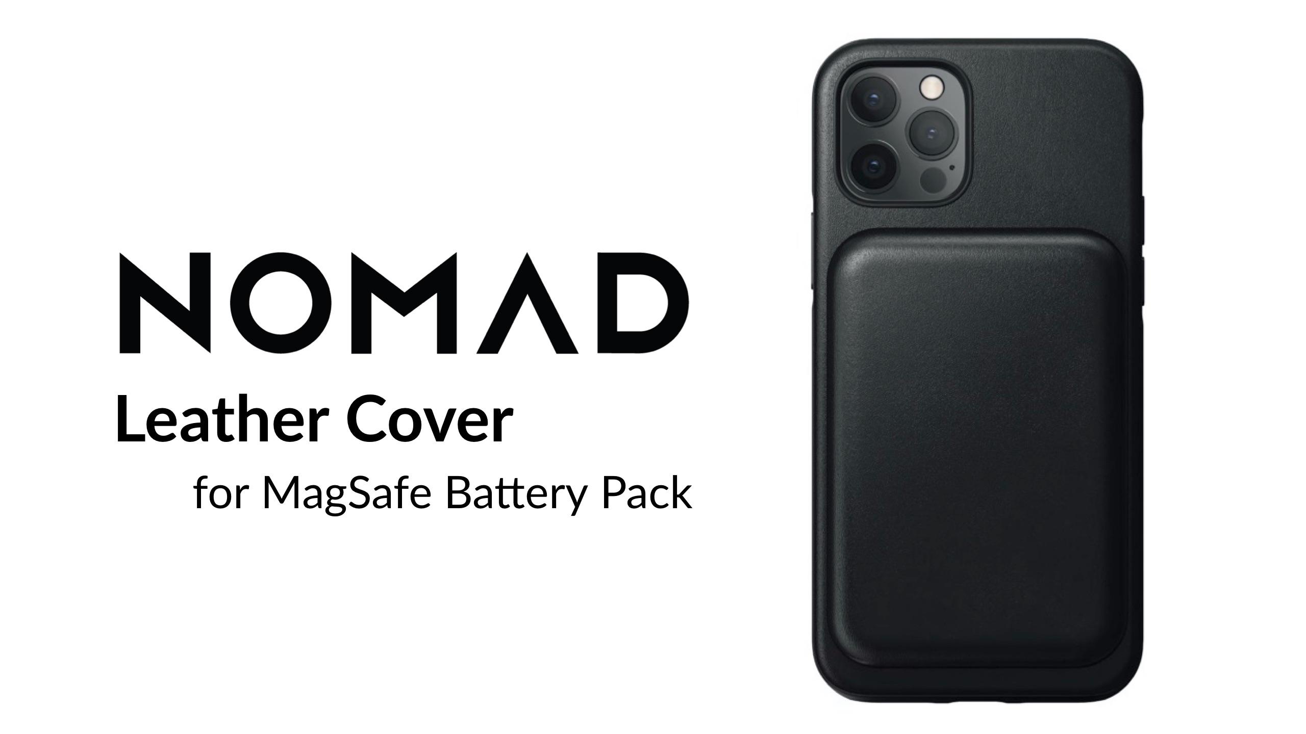 NOMADのMagSafeバッテリーパック専用ケース発売!これは欲しくなるやつ