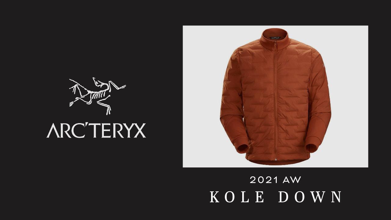 【新製品】ARC'TERYX(アークテリクス) コールダウン  街着に良さげなキルティングジャケット