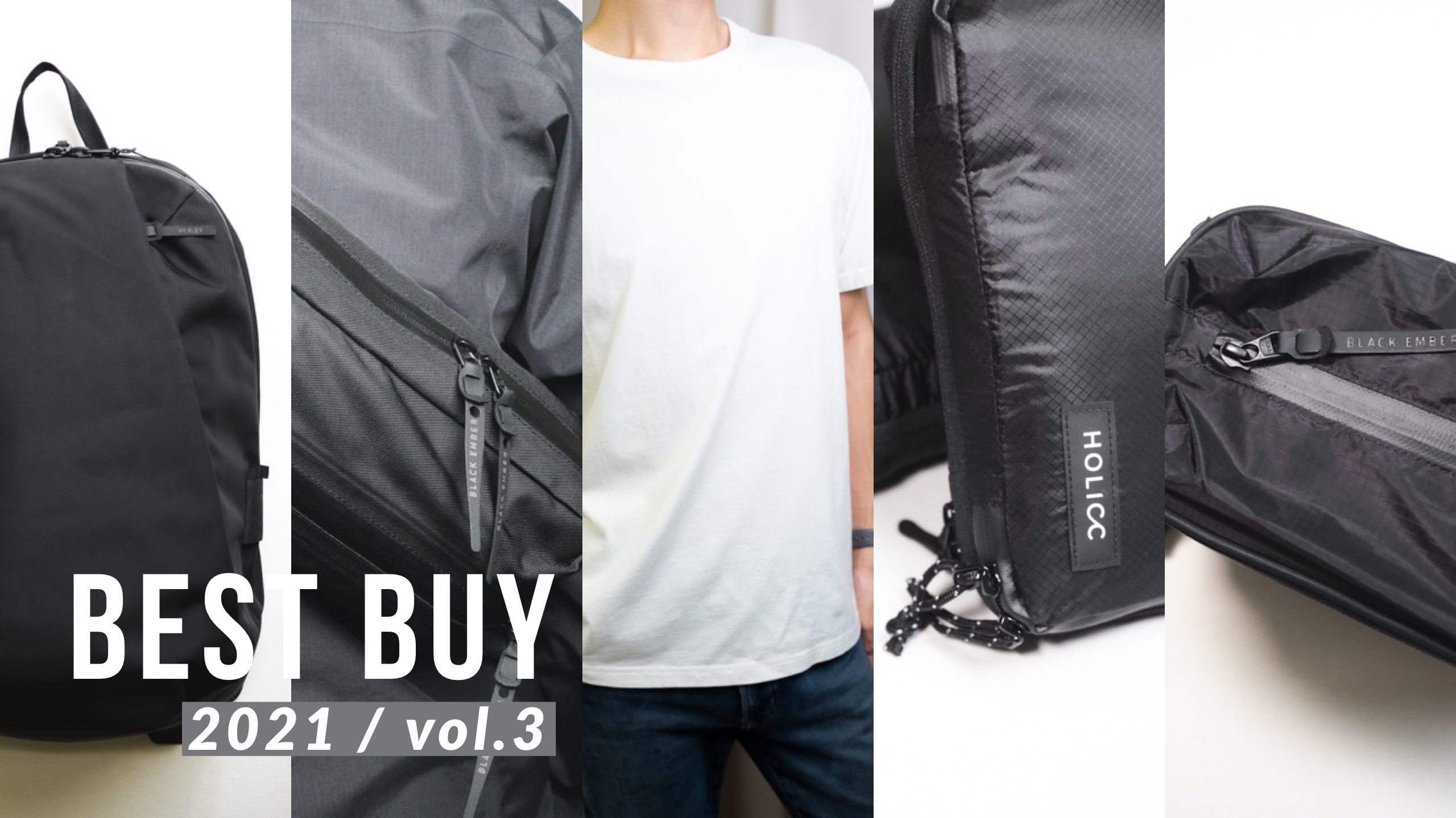 【買ってよかったモノ5選】旅に出たくなる新進気鋭な新ブランドたち【2021年7月〜9月】